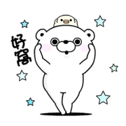 YOSISTAMP-Bear 100% Moving On Sticker for LINE & WhatsApp | ZIP: GIF & PNG