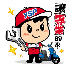 YSP Little Technician Sticker for LINE & WhatsApp | ZIP: GIF & PNG