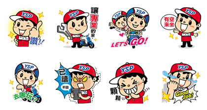 YSP Little Technician Line Sticker GIF & PNG Pack: Animated & Transparent No Background | WhatsApp Sticker
