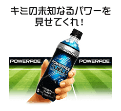 Yasutaro Matsuki: Crazy for Sports! Sticker for LINE & WhatsApp | ZIP: GIF & PNG