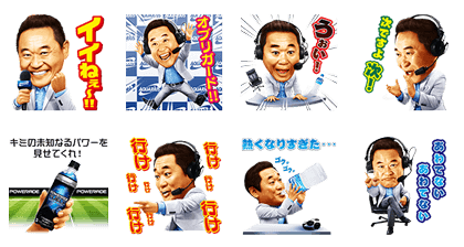Yasutaro Matsuki: Crazy for Sports! Line Sticker GIF & PNG Pack: Animated & Transparent No Background | WhatsApp Sticker
