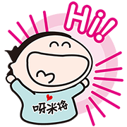 Yummy Sticker for LINE & WhatsApp | ZIP: GIF & PNG