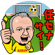 Zaccheroni: Play Time Sticker for LINE & WhatsApp | ZIP: GIF & PNG