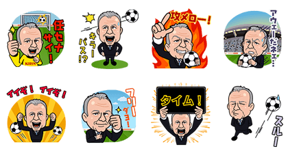 Zaccheroni: Play Time Line Sticker GIF & PNG Pack: Animated & Transparent No Background | WhatsApp Sticker