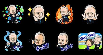 Zaccheroni Stickers Line Sticker GIF & PNG Pack: Animated & Transparent No Background   WhatsApp Sticker