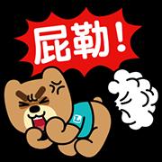 lativ Bear Sticker for LINE & WhatsApp | ZIP: GIF & PNG