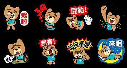 lativ Bear Line Sticker GIF & PNG Pack: Animated & Transparent No Background | WhatsApp Sticker