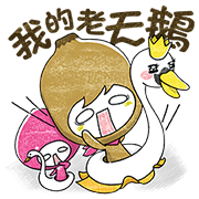 momo co's Emotional Theater: Episode 1 Sticker for LINE & WhatsApp | ZIP: GIF & PNG