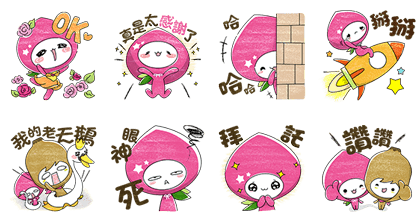 momo co's Emotional Theater: Episode 1 Line Sticker GIF & PNG Pack: Animated & Transparent No Background | WhatsApp Sticker