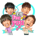 4U. Voice Stickers