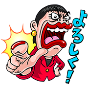 Akko ni Omakase! Sticker for LINE & WhatsApp | ZIP: GIF & PNG