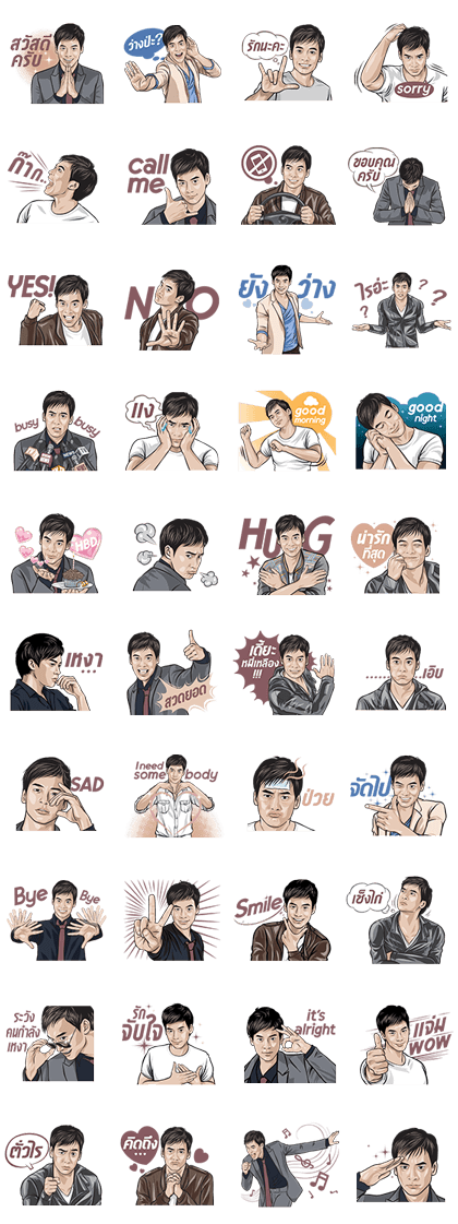 Bie Sukrit Line Sticker GIF & PNG Pack: Animated & Transparent No Background   WhatsApp Sticker