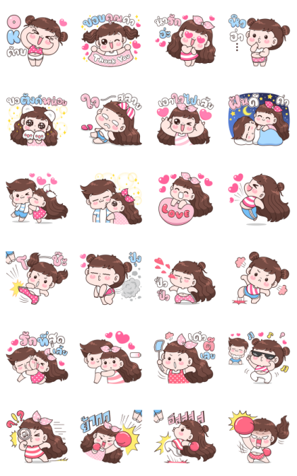 Boobib Couple Effect Stickers Line Sticker GIF & PNG Pack: Animated & Transparent No Background | WhatsApp Sticker