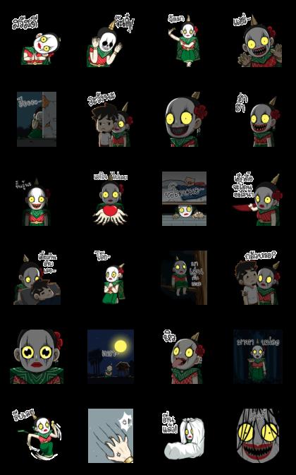 Cha-Ba Nang-Ram Pop-Ups Line Sticker GIF & PNG Pack: Animated & Transparent No Background | WhatsApp Sticker