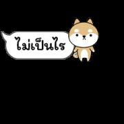 Chibi Shiba Sticker for LINE & WhatsApp | ZIP: GIF & PNG