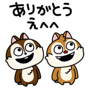 Chip 'n' Dale by Yuji Nishimura Sticker for LINE & WhatsApp | ZIP: GIF & PNG