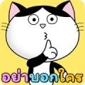 Cool Happy Cats: Mischievous But Nice Sticker for LINE & WhatsApp | ZIP: GIF & PNG