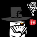 Crane Seonbi 3