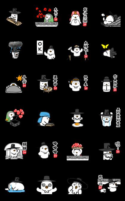 Crane Seonbi 3 Line Sticker GIF & PNG Pack: Animated & Transparent No Background | WhatsApp Sticker