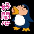 Crayon Shin-chan Effect Stickers