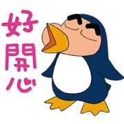 Crayon Shinchan Effect Stickers Sticker for LINE & WhatsApp | ZIP: GIF & PNG