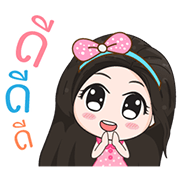 Cute Office Girl Animated Sticker for LINE & WhatsApp | ZIP: GIF & PNG