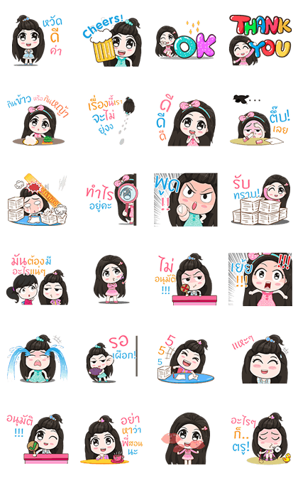 Cute Office Girl Animated Line Sticker GIF & PNG Pack: Animated & Transparent No Background | WhatsApp Sticker
