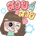 Cutie Pop-Up 2 Sticker for LINE & WhatsApp | ZIP: GIF & PNG