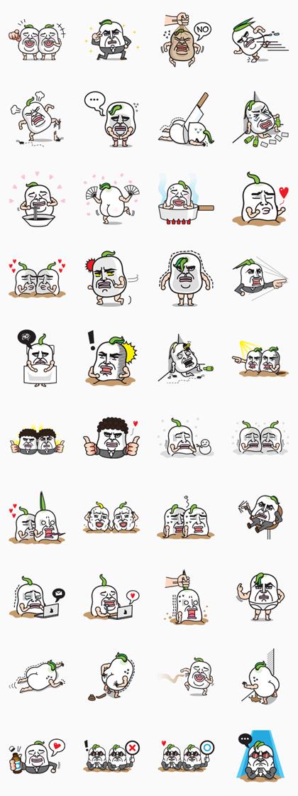 Daikon Bros Line Sticker GIF & PNG Pack: Animated & Transparent No Background   WhatsApp Sticker