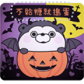 Devil Bear 100% Message Stickers Sticker for LINE & WhatsApp | ZIP: GIF & PNG