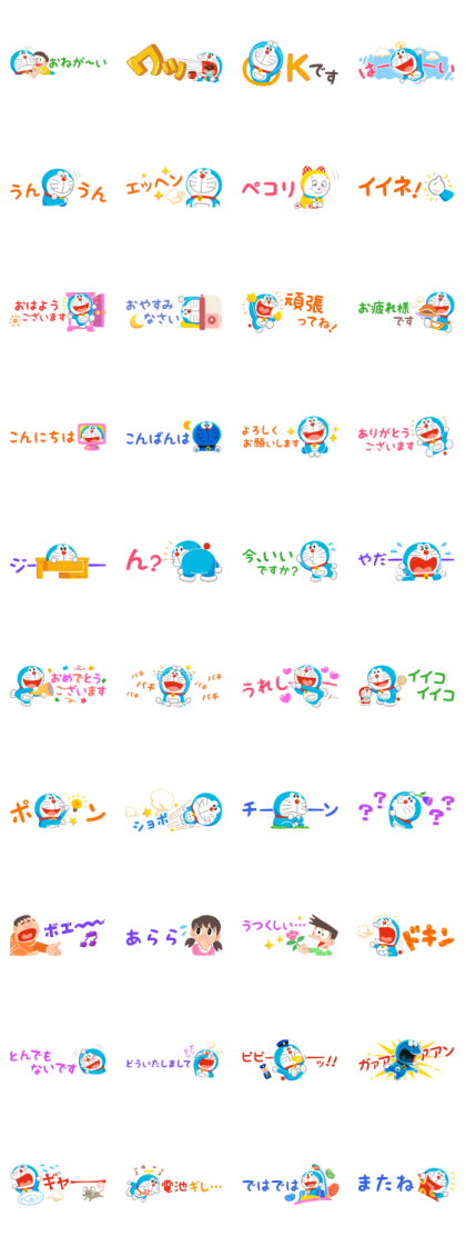 Doraemon Tiny & Cute Stickers Line Sticker GIF & PNG Pack: Animated & Transparent No Background | WhatsApp Sticker