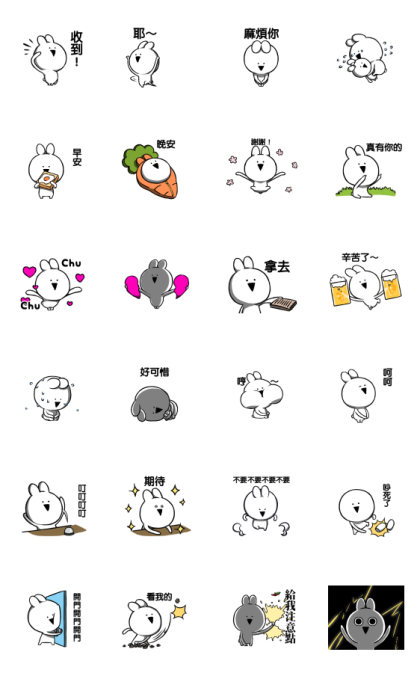Extremely Crazy Rabbit Animated Line Sticker GIF & PNG Pack: Animated & Transparent No Background | WhatsApp Sticker