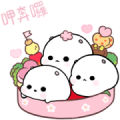 FLYING CHOUDA Sticker for LINE & WhatsApp | ZIP: GIF & PNG