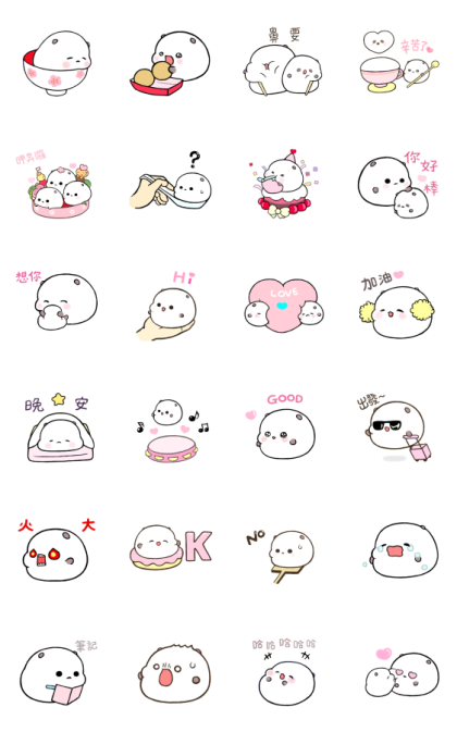 FLYING CHOUDA Line Sticker GIF & PNG Pack: Animated & Transparent No Background | WhatsApp Sticker