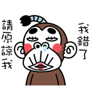 Funny Monkey Costume Sticker for LINE & WhatsApp | ZIP: GIF & PNG