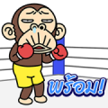 Funny Monkey Pop-Ups 4 Sticker for LINE & WhatsApp | ZIP: GIF & PNG