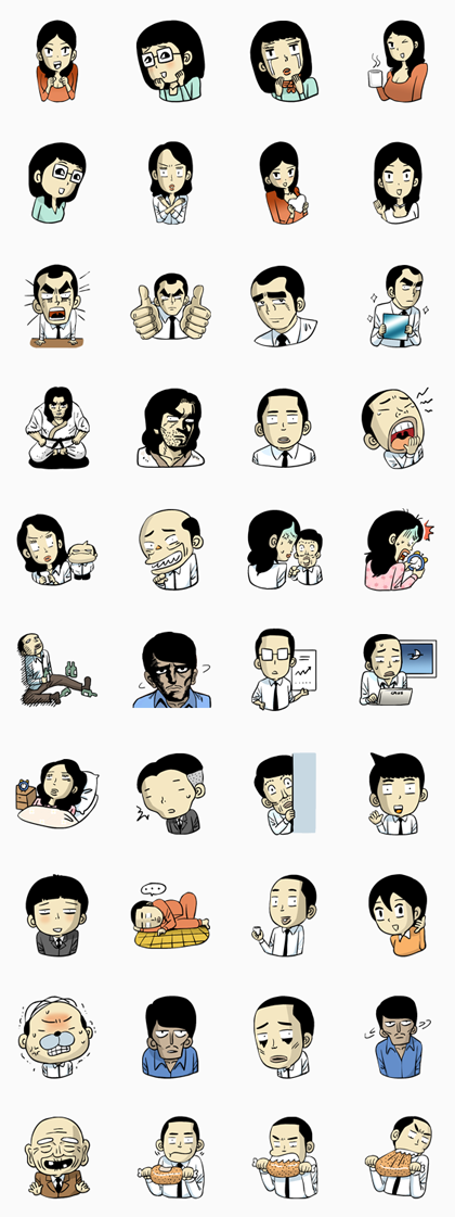 Gauss Electronics Line Sticker GIF & PNG Pack: Animated & Transparent No Background | WhatsApp Sticker