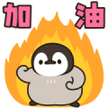 Healing Penguin (Large Letters) Sticker for LINE & WhatsApp | ZIP: GIF & PNG