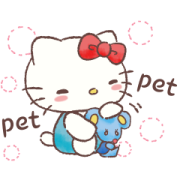 Hello Kitty Pamper Me Sticker for LINE & WhatsApp | ZIP: GIF & PNG