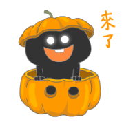 HeyQ Party for Halloween Sticker for LINE & WhatsApp | ZIP: GIF & PNG
