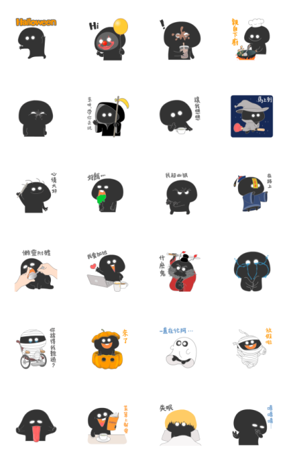 HeyQ Party for Halloween Line Sticker GIF & PNG Pack: Animated & Transparent No Background | WhatsApp Sticker