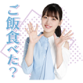 Hinatazaka46 Voice Stickers 3 Sticker for LINE & WhatsApp | ZIP: GIF & PNG