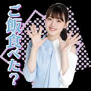 Hinatazaka46 Voice Stickers 3 Sticker for LINE & WhatsApp | ZIP: GIF & PNG
