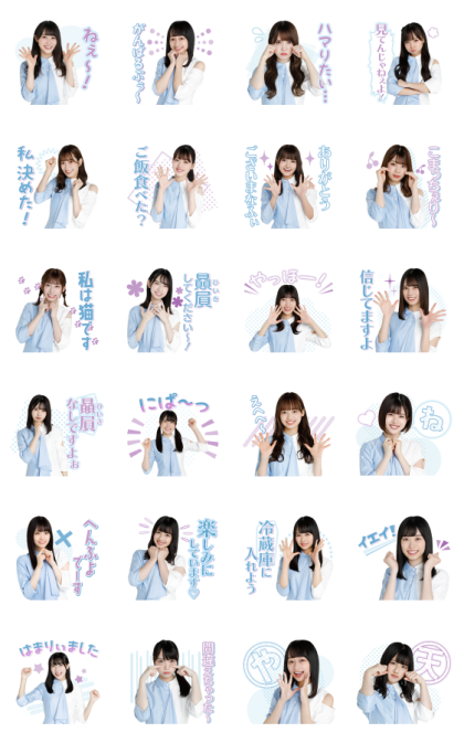Hinatazaka46 Voice Stickers 3 Line Sticker GIF & PNG Pack: Animated & Transparent No Background   WhatsApp Sticker