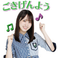 Keyakizaka46 Final Voice Stickers Sticker for LINE & WhatsApp | ZIP: GIF & PNG