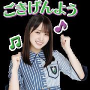 Keyakizaka46 Final Voice Stickers Sticker for LINE & WhatsApp | ZIP: GIF & PNG