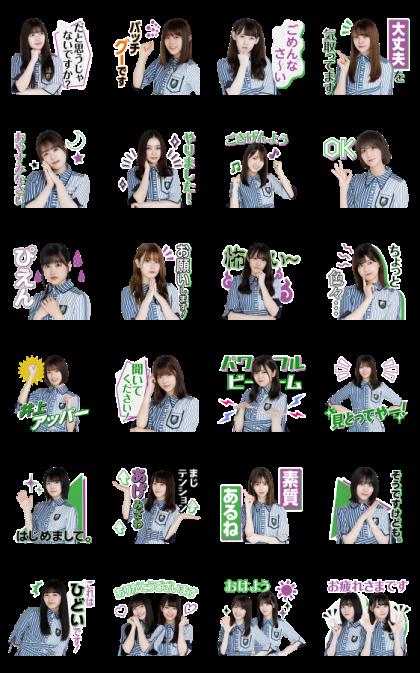 Keyakizaka46 Final Voice Stickers Line Sticker GIF & PNG Pack: Animated & Transparent No Background | WhatsApp Sticker