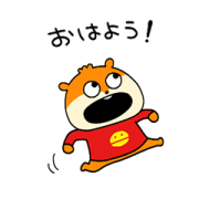 Konezumi Animated Stickers Sticker for LINE & WhatsApp | ZIP: GIF & PNG