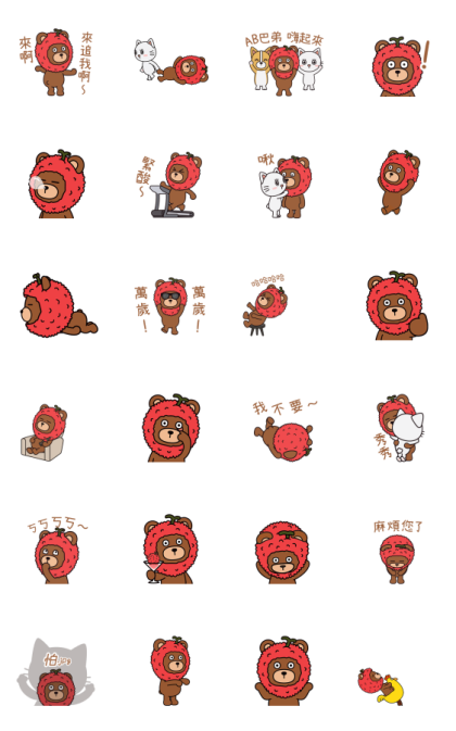 LYCHEE Animated Stickers: Daily Life Line Sticker GIF & PNG Pack: Animated & Transparent No Background | WhatsApp Sticker