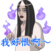 Let's Karaoke! 13: Costume Party Sticker for LINE & WhatsApp | ZIP: GIF & PNG